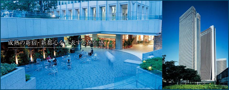公式HP】新宿野村ビル:オフィスビル情報:野村不動産株式会社|TOP
