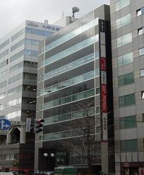 札幌小暮ビル