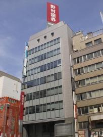 渋谷野村證券ビル