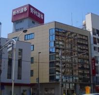 千住野村證券ビル