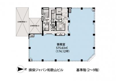 損保ジャパン和歌山ビル